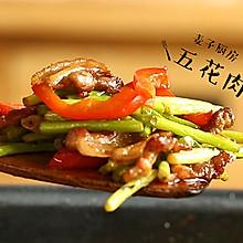 五花肉炒蒜苔,周末来点简单的~快手又下饭!