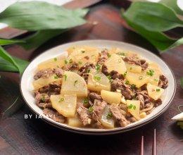 #今天吃什么# 牛肉焖白萝卜的做法