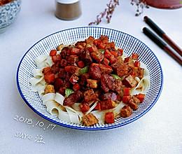 九九豆腐椒椒羊的做法