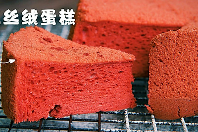会呼吸的红丝绒蛋糕