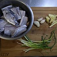 #下饭红烧菜#高蛋白~红烧带鱼的做法图解1
