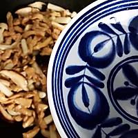 #硬核菜谱制作人#蚝油双菇鸡丝的做法图解20