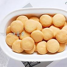 酥脆鸡蛋小饼干