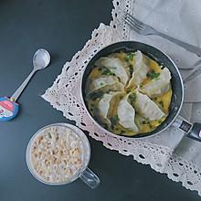 鸡蛋煎饺or鸡蛋抱饺