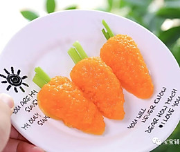 胡萝卜水晶糕 宝宝辅食食谱的做法