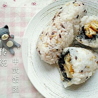 ♡传统中式饭团♡