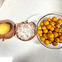 金桔柠檬果膏的做法图解1