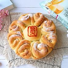 #爱好组-高筋复赛#花好月圆夹馅面包