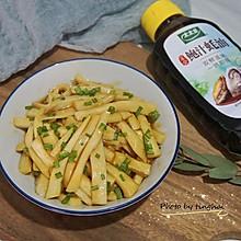 #百变鲜锋料理#香味扑鼻的酱汁蚝油杏鲍菇