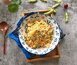 #夏天夜宵High起来!#金灿灿的咸蛋黄炒饭的做法