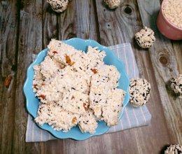 #精品菜谱挑战赛#大米花糖的做法