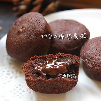 爆浆巧克力熔岩蛋糕