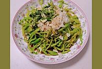 #营养小食光#凉拌黄花菜的做法