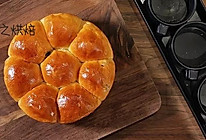 葡萄干面包呀真呀么真简单!的做法