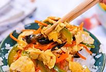 鱼香鸡蛋 宝宝辅食食谱的做法