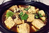 """如何做正宗四川麻婆豆腐的""""麻辣""""#肉肉厨的做法"""