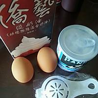 蒸锅版黄桃双皮奶的做法图解2