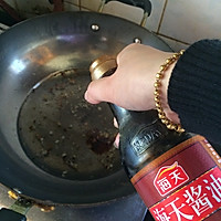 福州荔枝肉的做法图解5
