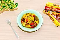 咖喱土豆烧牛肉#百梦多圆梦季#的做法