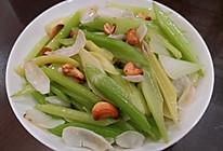 减脂餐:西芹百合炒腰果的做法
