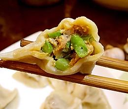 豆角肉馅饺子的做法