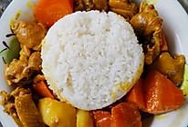 #憋在家里吃什么#懒人版咖喱鸡饭的做法