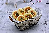 #初春润燥正当时#好吃到爆的酸奶豆沙酥饼的做法