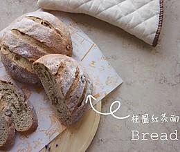 桂圆红茶面包的做法