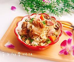 #精品菜谱挑战赛#香芋排骨焖饭的做法
