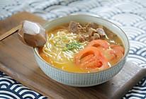 番茄牛腩面丨温暖内心的味道✡【微体兔闲情逸厨】的做法