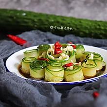 #春季减肥,边吃边瘦#响油黄瓜卷