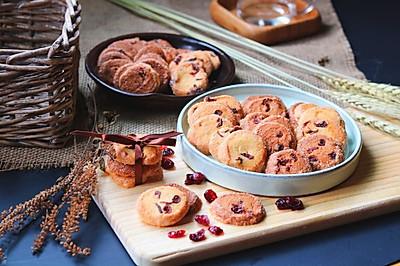 美国蔓越莓钻石饼干