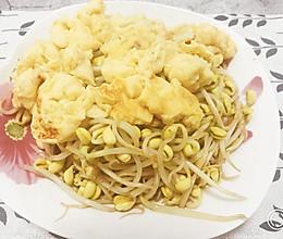 #植物蛋 美味尝鲜记#滑蛋嫩豆芽的做法