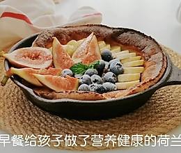 最简单的高颜值网红早餐荷兰松饼的做法