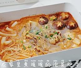 韩式泡菜肥牛锅的做法