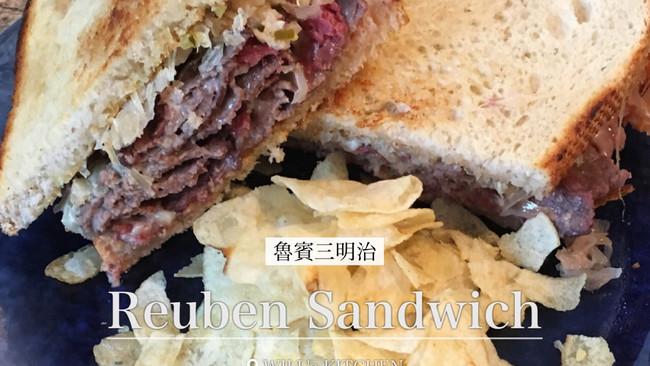 REUBEN三明治的做法