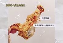 【超级简易版】脆皮炸鸡翅的做法