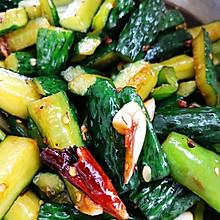 夏季超级下饭的黄瓜脆咸菜