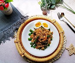 #换着花样吃早餐#清新爽口藜麦鲜虾沙拉的做法