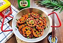 #一勺葱伴侣,成就招牌美味#香辣干锅藕片的做法