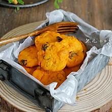 坚果燕麦红薯饼