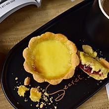 没烤箱也能做蛋挞——草莓黄油蛋挞