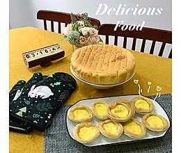 完美蛋挞液(家庭聚餐版)的做法