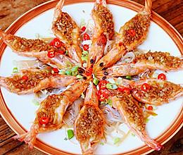 蒜蓉粉丝蒸虾│巨好吃的做法