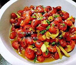 咖喱小龙虾尾#宴客拿手菜#的做法
