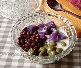 紫薯芋圆-夏天怎么可以没有这道甜品?的做法