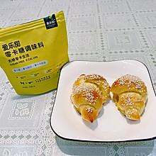 #爱乐甜夏日轻脂甜蜜#牛角面包
