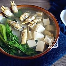 蛏子豆腐汤