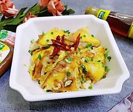 #太太乐鲜鸡汁芝麻香油#鸡汁锅塌豆腐的做法