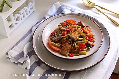 九阳炒菜机--香烹带鱼